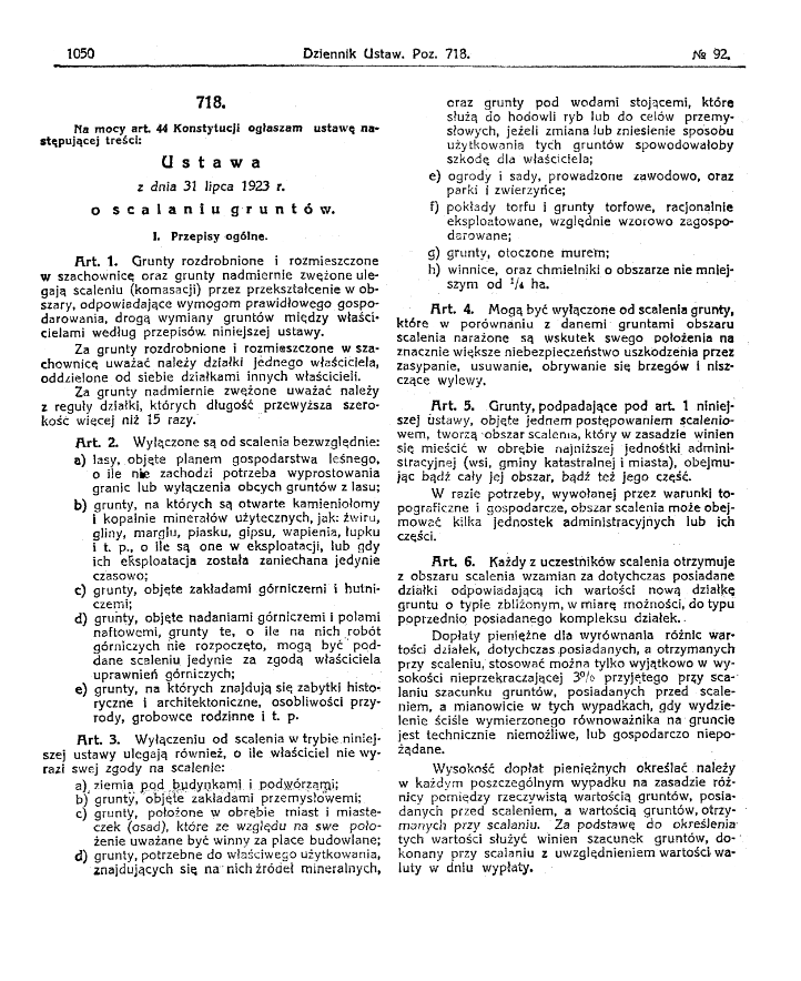 """Tekst Ustawy o planowaniu urządzeniowo-rolnym oraz scalaniu i wymianie gruntów"""""""